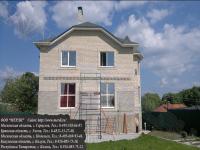 Собранная вышка - тура марки гигант для выполнения очистных работ фасада коттеджа