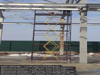 Вышка строительная сборно-разборная серии гигант с рабочей площадкой 2 на 2 метра и высотой до 22 метров