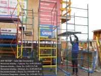 На строительном рынке выставлены все модели вышек-тура в том числе мерди-10