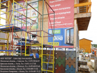 Строительная вышка тура мерди-10 стоит на московском строительном рынке