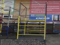 Тур вышка мерди-10 - вид сбоку, находится в москве на строительном рынке