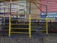 Выставочный образец надёжной вышки мерди-10