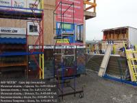 На строительном рынке в серпуховском районе московской области - стоит наш выставочный образец вышки тура тур-7