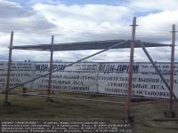 Строительная сборно-разборная вышка-тура вкт-17 собранная в калужской области