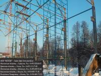 В 2010 году при строительстве собственного производства - мы используем вышки всрп 19900