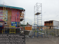 Все виды вышек тура нашего производства на строительном рынке