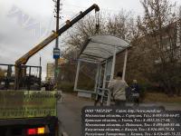 Снятие автобусного павильона с машины по-15ф