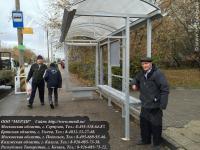 Установленная автобусная остановка по-15ф на борисовском шоссе в серпухове московской области