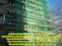 Фасадная сетка прикрывает фасадные строительние леса