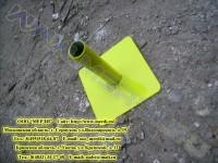 Подпятник окрашенный полимерной краской
