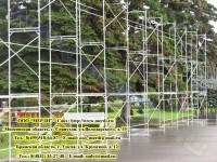 Строительные леса вднх