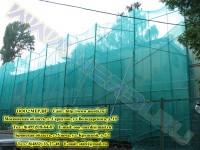 Строительные леса ограждаемые фасадной сеткой